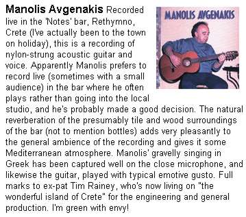 Sound On Sound Manolis Avgenakis review