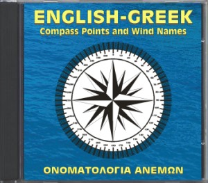 English Greek Compass Points and Wind Names CD front image
